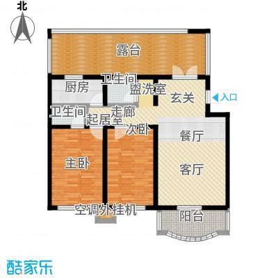 京南嘉园118.29㎡两室两厅两卫户型