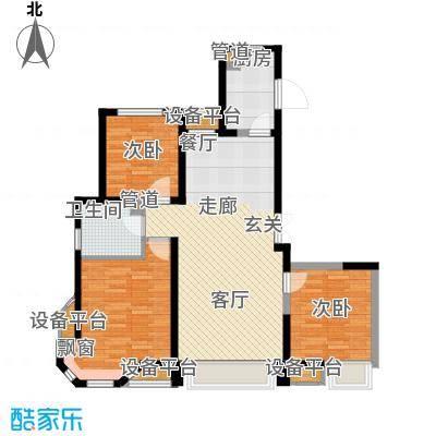 京贸国际公馆115.00㎡7号楼 1户型3室2厅1卫