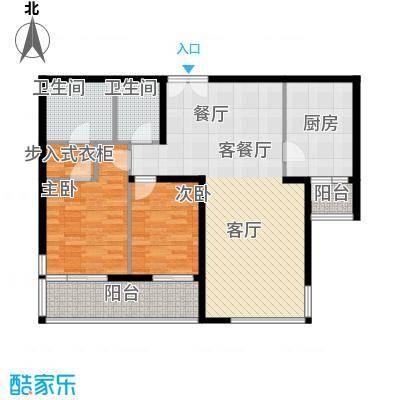 境界・水晶城123.00㎡二居室A户型