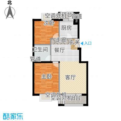 上海沙龙93.22㎡二室二厅一卫户型