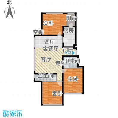 世嘉正园147.41㎡B2户型 三室两厅两卫户型3室2厅2卫