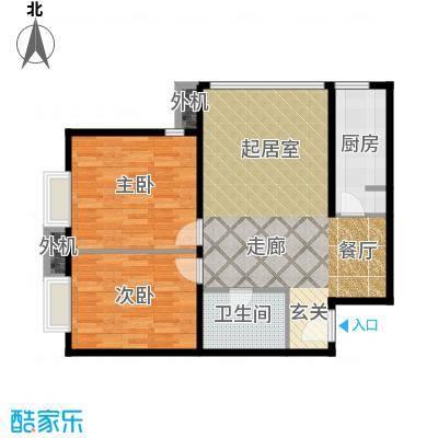 天创公馆87.61㎡B-1户型二室二厅一卫户型