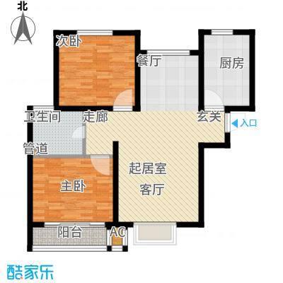 安联水晶坊2室2厅1卫 92.85平米户型