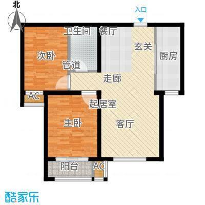安联水晶坊89.00㎡两室两厅一卫户型