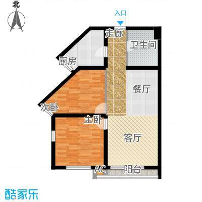竹天下(未来假日花园二期)75.13㎡2室2厅1卫1橱户型