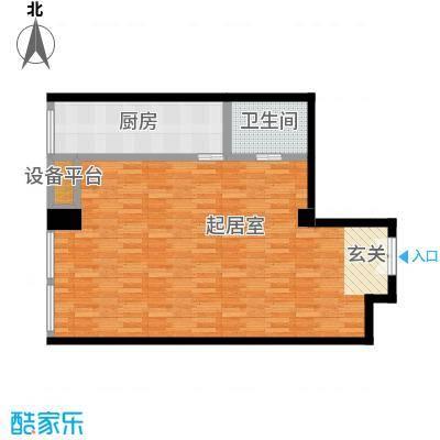 嘉业大厦二期91.56㎡C反户型