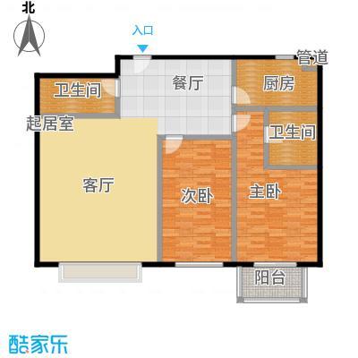 国电中兴嘉园123.00㎡两室两厅两卫户型