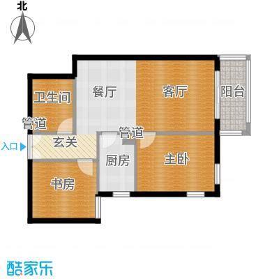 五栋大楼88.42㎡二室二厅一卫户型