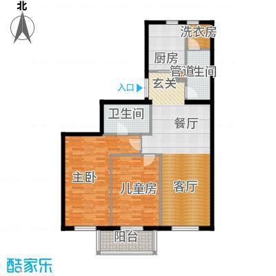 五栋大楼117.79㎡二室二厅二卫户型