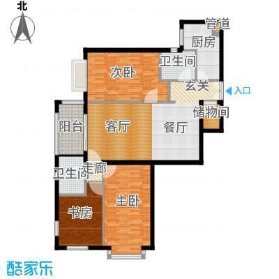 五栋大楼134.56㎡三室二厅二卫户型