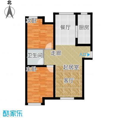 中海苏黎世家92.00㎡E户型2室2厅1卫