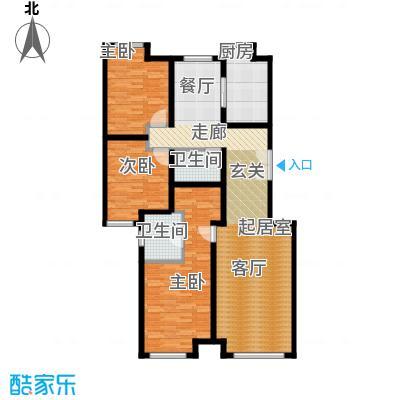 中海苏黎世家130.00㎡A户型3室2厅2卫