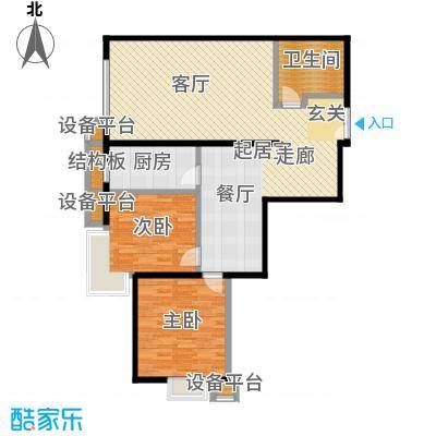 风景Club116.66㎡15号楼G-3户型二室二厅一卫户型