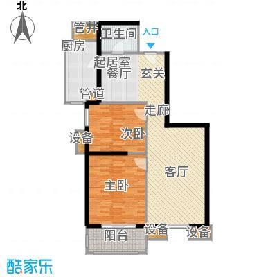 玉泉小区二期(秀蝶・双座)90.68㎡05、06户型-二室二厅一卫户型
