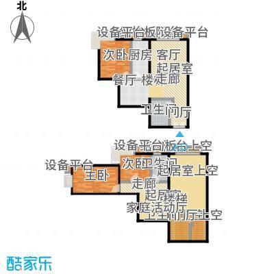 风景Club137.35㎡15号楼G-5三错层户型三室三厅一厨二卫户型
