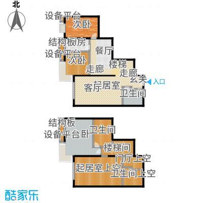 风景Club159.81㎡15号楼G-6户型错层三室二厅二卫户型
