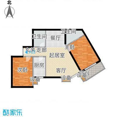 玉泉小区二期(秀蝶・双座)98.16㎡02、09户型-二室二厅二卫户型