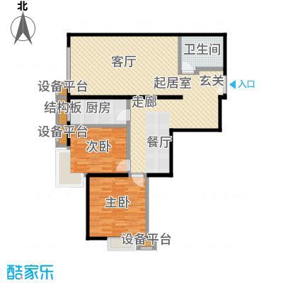 风景Club116.66㎡15号楼G-3户型二室二厅一厨二卫户型
