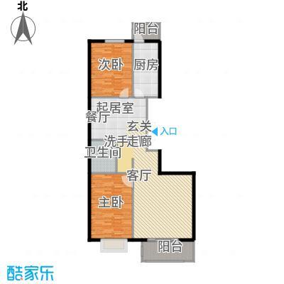 枫南世嘉(亚飞小区)118.02㎡两室两厅一卫户型
