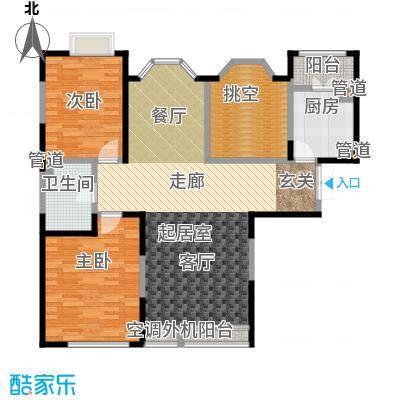亿城天筑99.00㎡K2,K4,K6户型二室二厅一卫户型