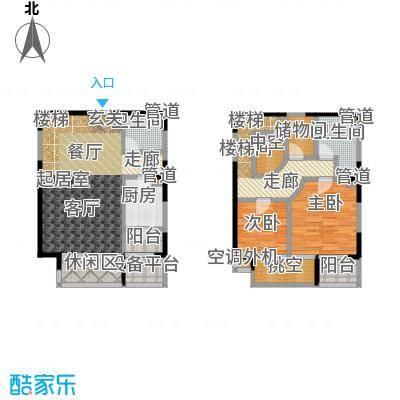 亿城天筑112.00㎡J2-J4跃层户型二室二厅二卫户型