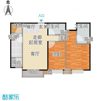 中景理想家90.36㎡B2两室两厅两卫户型
