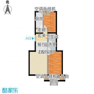 远洋自然106.82㎡8号楼B2反A户型二室二厅一卫户型