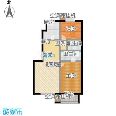 远洋自然113.24㎡7号楼B2反户型二室二厅二卫户型