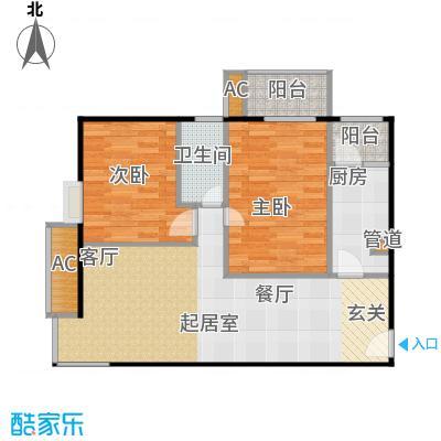 中景理想家82.71㎡A1两室两厅一卫户型