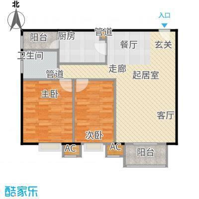 中景理想家89.83㎡A2两室两厅一卫户型