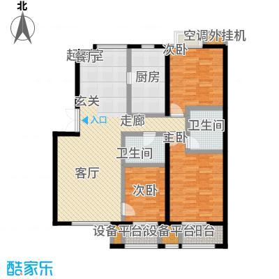 远洋自然146.01㎡7号楼C2反B户型三室二厅二卫户型