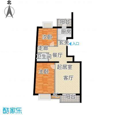 万润风景86.89㎡2号楼C1户型平面图2室2厅1卫户型