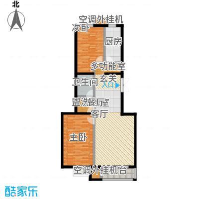 远洋自然107.70㎡8号楼B1a户型二室二厅一卫户型