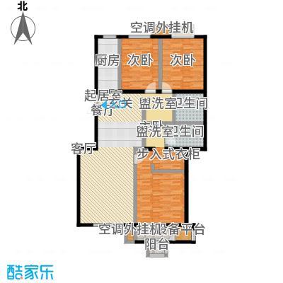远洋自然137.09㎡8号楼C2反A户型三室二厅二卫户型