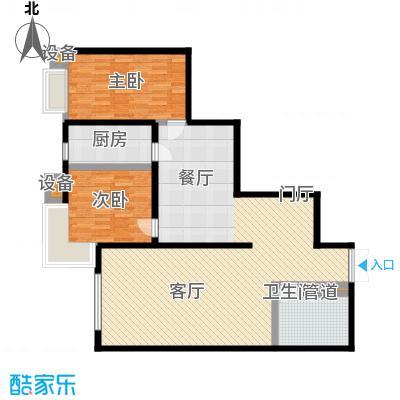 未来上层(恋日上层)116.98㎡两室两厅一卫 户型
