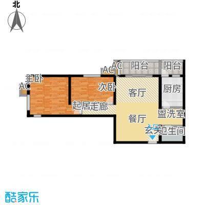 丽泽雅园111.45㎡二室二厅一卫一厨户型