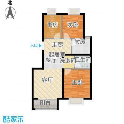 中国铁建・原香漫谷88.00㎡C1-1/C1-1反户型3室1卫1厨