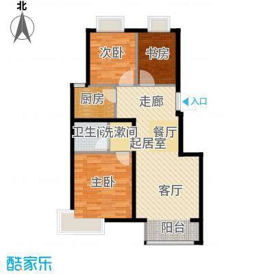 中国铁建・原香漫谷91.00㎡C2/C2反户型3室1卫1厨