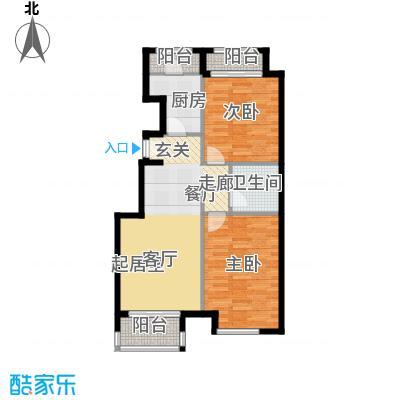 首创・芭蕾雨悦都N°577.14㎡15号楼二层B1户型2室2厅1卫