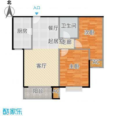 圣淘沙94.99㎡4号楼G户型二室二厅一卫户型