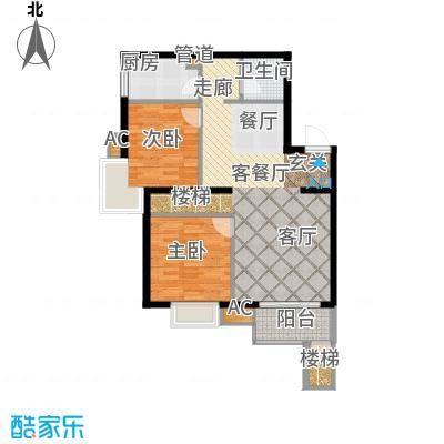 阳光倾城(阳光左右间)93.31㎡A2E户型首层二室二厅一卫户型