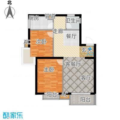 阳光倾城(阳光左右间)92.57㎡A2E户型6层二室二厅一卫户型