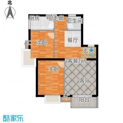 阳光倾城(阳光左右间)93.57㎡A2E户型4-5层二室二厅一卫户型