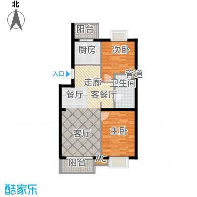 阳光倾城(阳光左右间)98.13㎡A2C户型6层二室二厅一卫户型