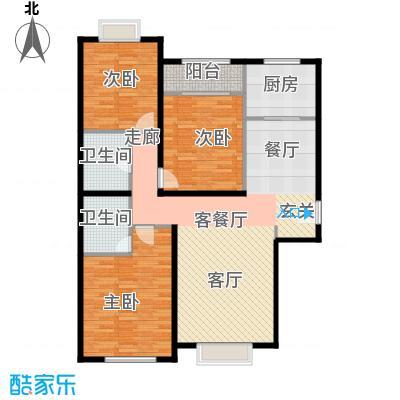 雍景山岚112.05㎡D反户型3室1厅2卫1厨