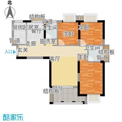 龙旺名城122.32㎡3室2厅2卫户型