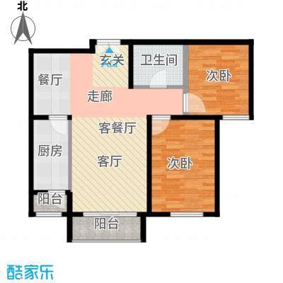 雍景山岚89.00㎡C户型2室1厅1卫1厨