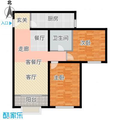 雍景山岚90.15㎡B反户型2室1厅1卫1厨