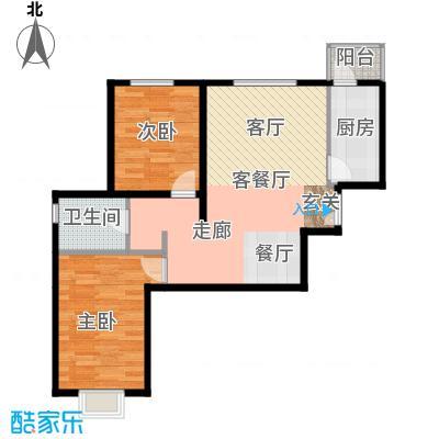 雍景山岚87.00㎡A户型2室1厅1卫1厨