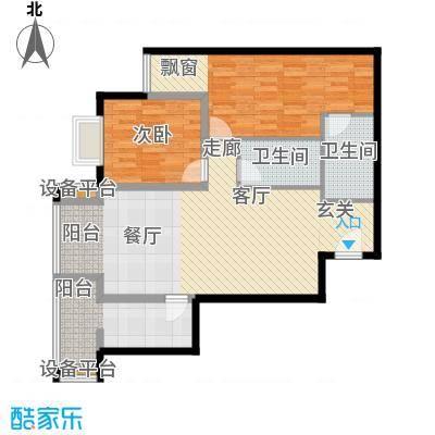 府上嘉园124.66㎡I1户2室2厅2卫户型